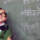 Bilingual children may lose less brain matter as they grow up - کودکان دوزبانه احتمالا در بزرگسالی عملکرد مغزی بهتری دارند