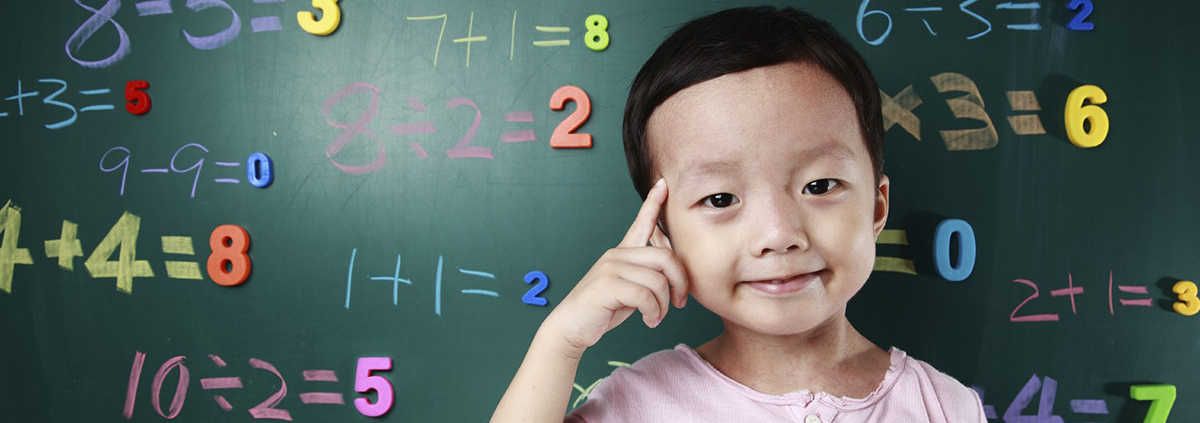 Income gap can harm childrens achievement in maths but not reading grades - فقر و تحصیلات